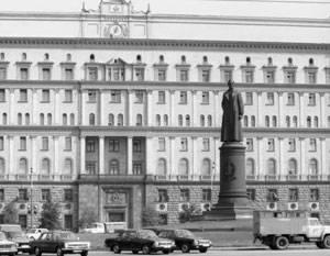 Из уничтожения КГБ нужно вын…