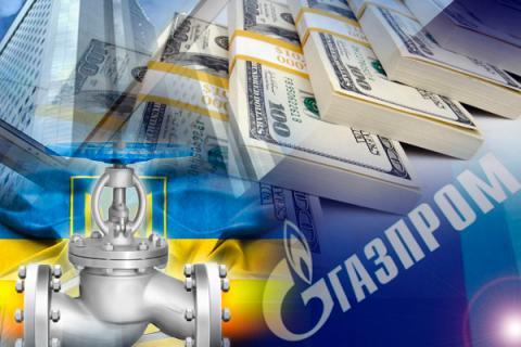 Газпром предъявил Украине пр…