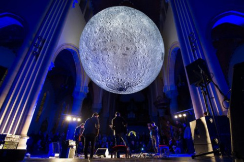 Музей Луны Люка Джеррама