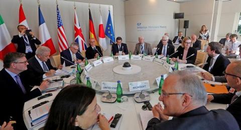 G7 расширит сотрудничество с…