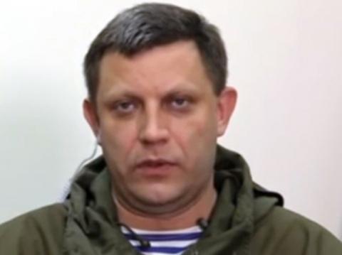 ДНР рубит все связи с Украин…
