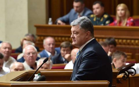 «Убийство Порошенко в прямом эфире»планируют украинские радикалы сегодня в Киеве — весь мир в ужасе от действий украинских радикалов