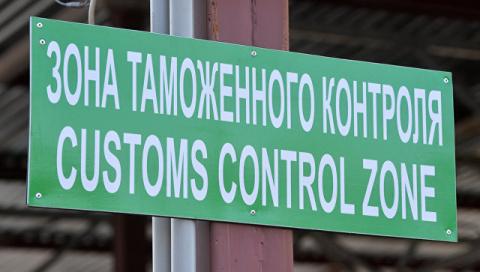 Белорусские пограничники не пропустили автобус с иностранцами из Украины