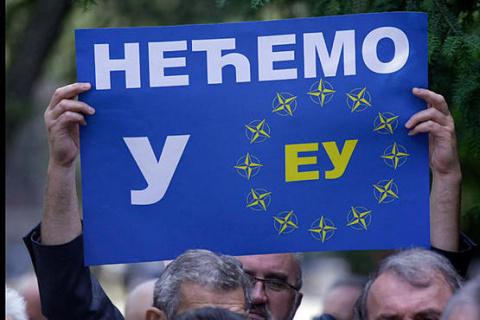 Более половины сербов не поддерживают вступление в Евросоюз