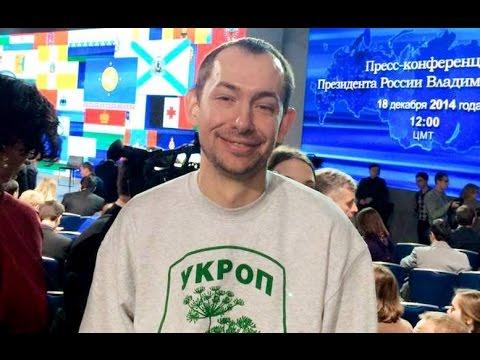 Украинским патриотом приятнее быть в Москве