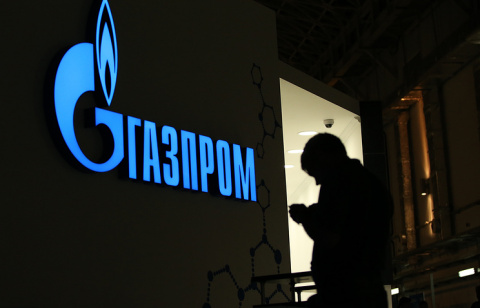 Киевский суд отказал минюсту…
