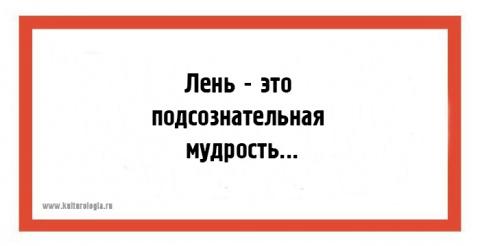 Юмористические открытки для тех, кто любит немного пофилософствовать