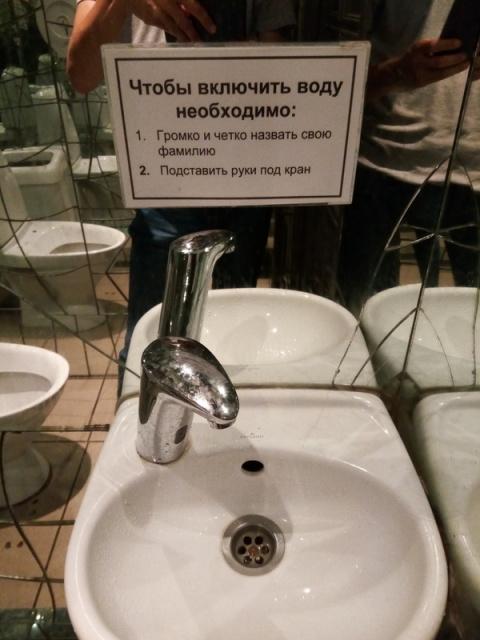 Вот такие новые технологии))…