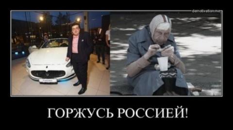 Хата с краю по-российски