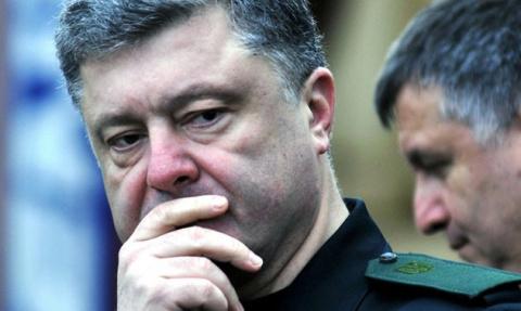 Украина потерпела стратегиче…