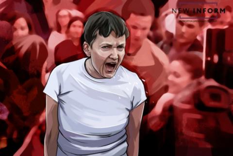 Монтян о Савченко и спасении…