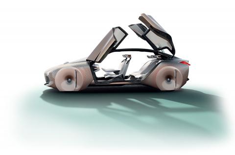 Отдаленная перспектива BMW