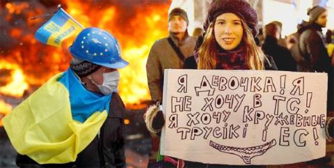 Визг украинской интеллигенци…