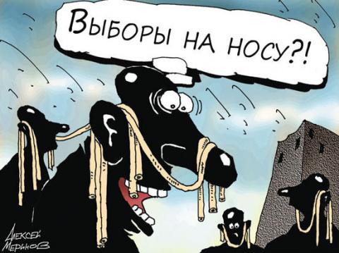 «После Путина»: политики обо…