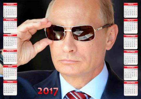 Календари с Путиным стали хи…