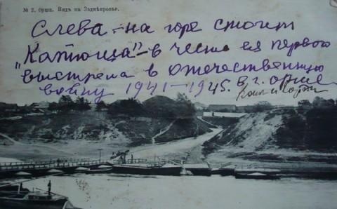 http://mtdata.ru/u1/photo88AE/20910159373-0/big.jpeg#20910159373