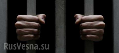 Киев хочет легализовать тайные тюрьмы СБУ