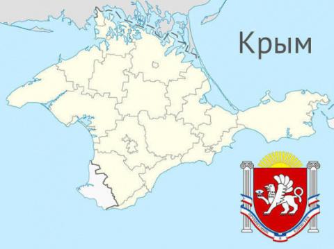 Киев опротестовал визит Пути…