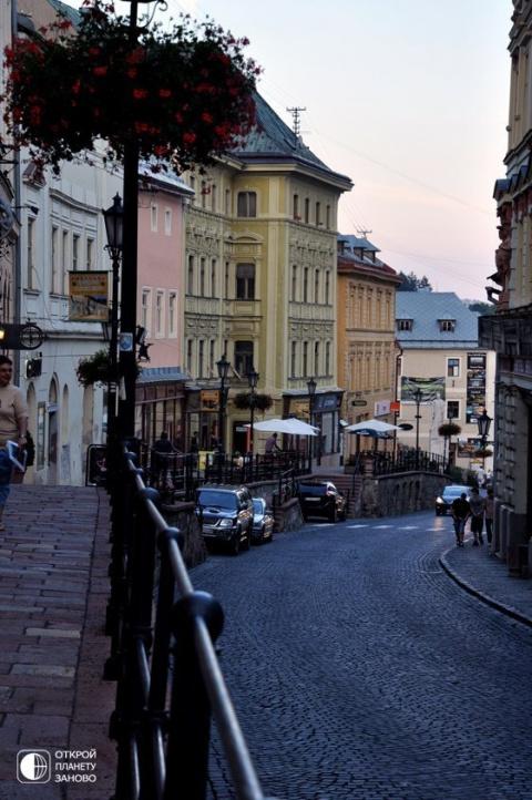 Банска-Штьявница - маленький городок в центральной Словакии