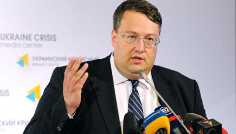 На Украине заявили, что СБУ предотвратила покушение на депутата Геращенко
