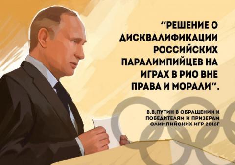 В Кремле награждают олимпийцев