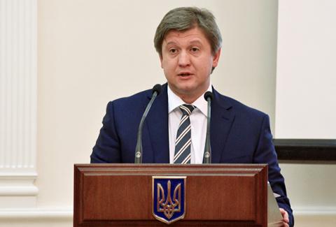 Киев ожидает новый транш от …