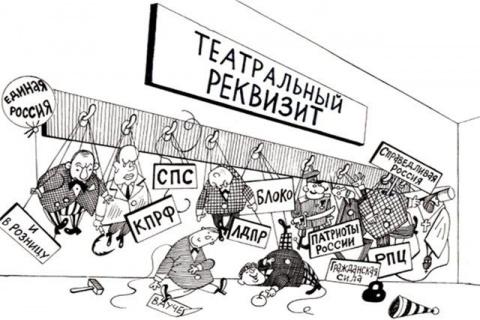 Андрей Фефелов. У левых нет проекта. У либералов нет «мяса»