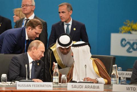 Королевская игра: Россия обо…