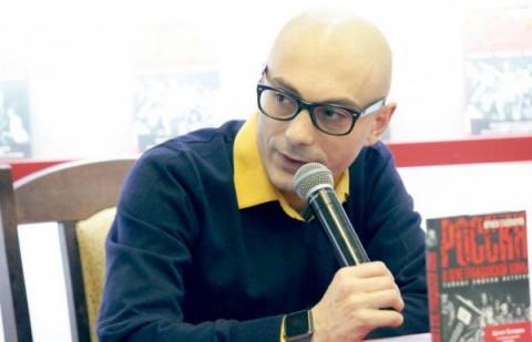 Армен Гаспарян: Предложение …