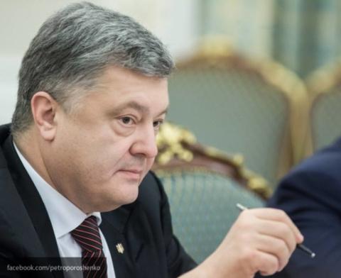 «В гостях у белочки»: Порошенко призвал Украину дать отпор «кибервойскам РФ»