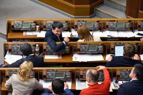 Украинские депутаты создали основу для предъявления претензий Украине
