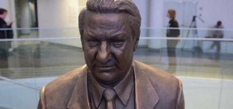 Школьник после посещения: а как закрыть Ельцин-центр?
