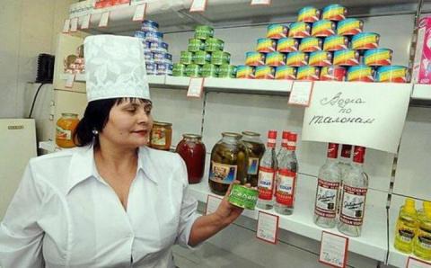 """""""Простая советская жизнь"""" — это была культура нищеты, активно поощряемая и подбадриваемая государством."""
