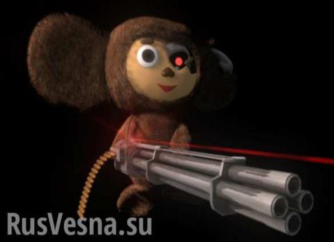 Россия разрабатывает адское …