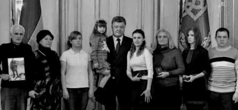 Александр Роджерс: Нерабыдло…