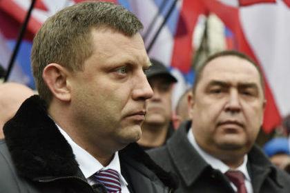 Главы ДНР и ЛНР отреагировал…