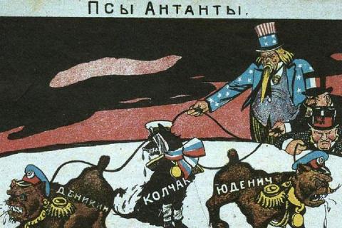 Черчиль: мы вызвали к существованию армии Колчака и Деникина