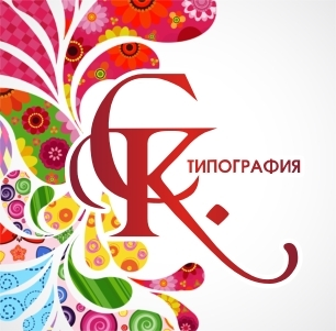 Сергей Круть (личноефото)