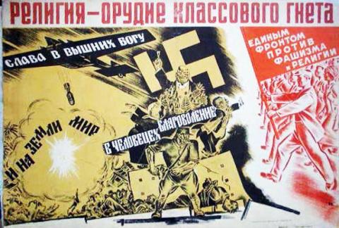 Васильева внедряет мракобеси…