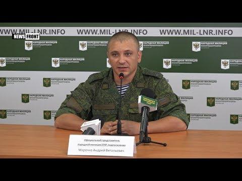Украинские оккупационные войска 5 раз обстреляли территорию ЛНР за сутки