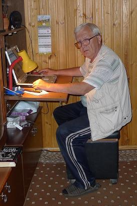 Василий Отмахов
