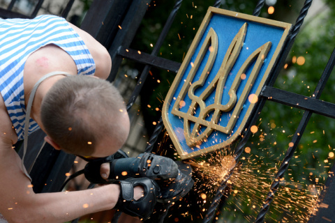 Как скоро исчезнет Украина? …