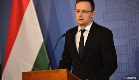 Венгрия выдвинула Украине но…