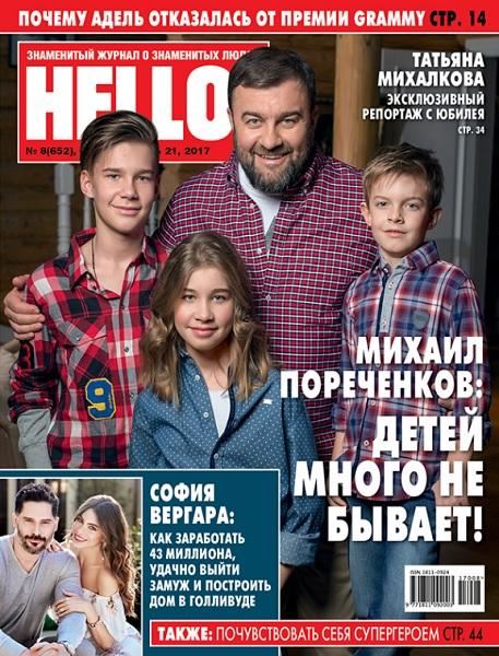 Михаил Пореченков впервые сн…