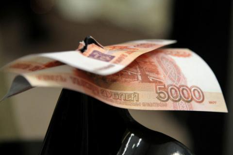Инфляция в Москве по итогам …