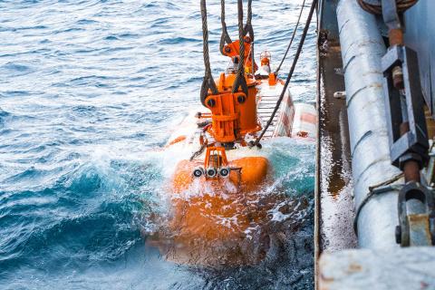 На Северном флоте обследуют …