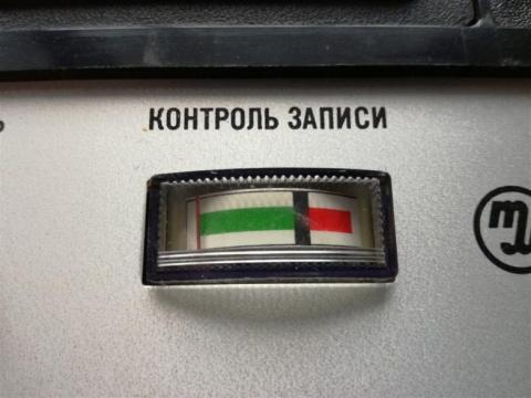 Магнитофон «Электроника - 302»