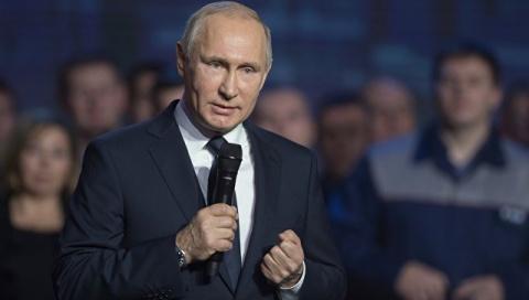 Путин назвал отстранение России от Олимпиады политически мотивированным решением