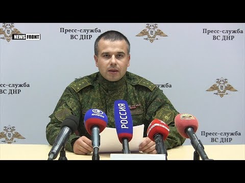 ДНР: Армия Порошенко за сутки выпустила свыше 110 снарядов и мин по мирным жителям