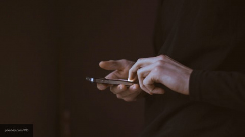 Блогер показал на видео, как взломать iOS 11 без пароля